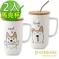 [特價]Just Home旺柴陶瓷附蓋馬克杯附不鏽鋼吸管500ml(2入組骨頭+鼻涕