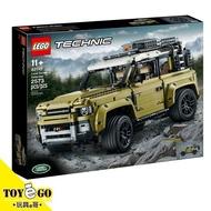 樂高LEGO TECHNIC Land Rover Defender 荒原路華 荒野 玩具e哥 42110