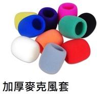 『現貨在台灣』 麥克風套 可用於 無線麥克風 SDRD SD-501 SD-306 SD-308 SD-301