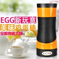 ☝☝&新款杯型煮蛋器 韓國煮蛋大師 早餐神器 雞蛋杯 蛋卷機 煎蛋