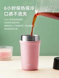 咖啡保溫杯KAKA??316不銹鋼保溫杯咖啡杯女便攜隨行杯子可愛ins簡約水杯
