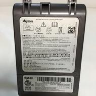 Dyson V7 全新原廠電池