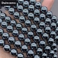 5A 100%天然太赫茲多晶矽散珠圆珠diy鈦赫茲手鍊項鍊圓珠配飾配件