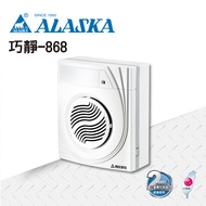 ALASKA 浴室無聲換氣扇 巧靜-868 110V 通風扇 排風扇