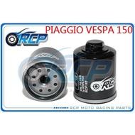 RCP 183 機油芯 機油心 PIAGGIO VESPA 150 台製品
