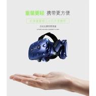 免押金出租HTC VIVE PRO 帶2T硬盤 一體式VR眼鏡二手智能頭盔