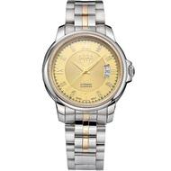 【ARSA】黃金工藝機械腕錶(45mm)