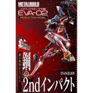 【日版】預購 METAL BUILD MB 新世紀福音戰士 EVA 2號機 貳號機 二號機