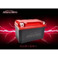 紅色閃電 SD-SB7B 7B 鋰鐵電池 適用 湯淺型號 YT7B-BS GT7B-BS FORCE 電瓶
