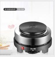 500W多功能電熱爐泡茶/摩卡壺煮咖啡爐小電爐溫控加熱爐220V/110V