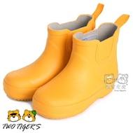 MoonStar 日本月星 黃色 中童鞋 中筒雨鞋 NO.R2707