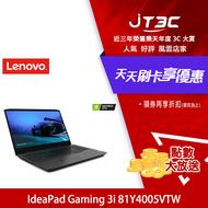 Lenovo IdeaPad Gaming 3i 81Y4005VTW 暗夜藍(G3 15) 藍/I5-10300H/8G/1TB/GTX1650/Win10/二年保 筆記型電腦