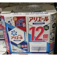 ARIEL 抗菌防臭洗衣精補充包 || 中和好市多代購 || COSTCO || 琪琪小幫手