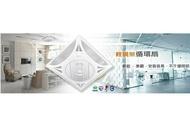 【燈王的店】台灣製DC輕鋼架循環扇 直流變頻 省電 空調專用14吋輕鋼架 附遙控器 全電壓☆ PB123-DC