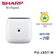 【SHARP 夏普】7坪自動除菌離子空氣清淨機(FU-J30T-W)