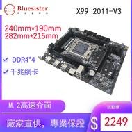 X99 LGA 2011-V3吃雞遊戲主機板DDR4遊戲主機板