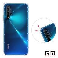 RedMoon Huawei nova 5T 防摔透明TPU手機軟殼