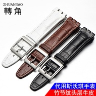 Corner Swatch Strap Swatch Concave-Convex Interface Leather Strap Toothed Connector 17 19mm Men's and Women's