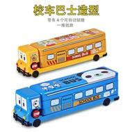 小靈精多功能文具盒男小學生兒童鉛筆盒幼稚園汽車創意筆盒三層校車巴士鐵筆盒男童創意汽車造型鉛筆盒鐵盒