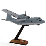 【創意紙模】1:100 AC130幽靈空中炮艇飛機 纸模型 AC-130U飛機模型 手工DIY 軍事收藏 軍武宅 飛機