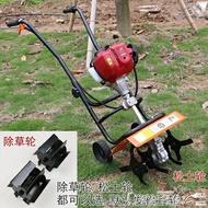 鬆土機 小型除草機二沖四沖程手推式鬆土機鋤地機微耕機翻土機鋤草機 爾碩LX