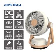 【日本 DOSHISHA】遙控擺頭DC循環扇 FCS-193D NWD