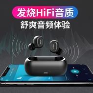 【新品】QCY T1c無線雙耳藍牙耳機5.0版本充電倉迷你超小隱形運動跑步入耳