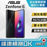 【創宇通訊│福利品】9成新保固3個月 ASUS ZENFONE 6 8G+512GB 翻轉相機 (ZS630) 開發票