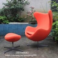 【雲朵朵家居】懶人創意北歐沙發雞蛋椅蛋形椅辦公電腦椅真皮太空椅蛋殼休閑椅