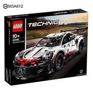 !好市多線上代購(宅配免運) #125045 Lego 科技系列 Porsche 911 RSR (42096)