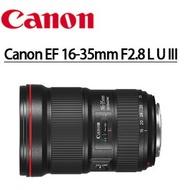 [滿3千,10%點數回饋]現貨★Canon EF 16-35mm F2.8 L U III  三代 新鏡上市 單眼相機用廣角變焦鏡頭  彩虹公司貨
