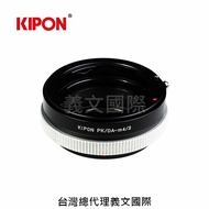 Kipon轉接環專賣店:PK/DA-m4/3 (for Panasonic GX7/GX1/G10/GF6/GF5/GF3/GF2/GM1)