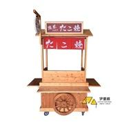 伊麥威 日式風 章魚燒 造型攤車