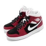 Nike 休閒鞋 Air Jordan 1 Mid 運動 女鞋 經典款 喬丹一代 皮革 簡約 穿搭 紅 黑 BQ6472601 BQ6472-601