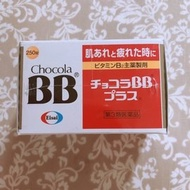 日本代購 Chocola BB plus 250錠