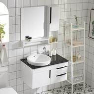 衛浴PVC浴室櫃組合小戶型洗漱台洗手臉面盆池衛生間現代簡約鏡櫃