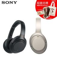【送木質耳機架★SONY 索尼】WH-1000XM4 輕巧無線藍牙降噪耳罩式耳機(2色)