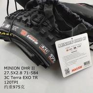 Maxxis/MAXXIS Minion DHF DHR II 27.5x2.8 mountain bike vacuum folding tire