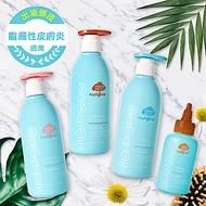 Morocco GaGa Oil 脂漏性皮膚炎-量身訂做洗髮精4部曲洗護組