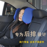 汽車頭枕護頸枕後排頸枕頭車座側靠車載靠枕座椅車用睡覺神器   雙12購物節 8號時光
