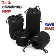 【現貨】索尼DSC-QX10 QX30 QX100 QX1 鏡頭相機包 鏡頭袋 鏡頭收納保護套
