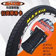 MAXXIS MAXXIS bicycle outer tyre 26/27.5*1.95 2.10 Cross tire mountain bike cycling tire OSXX