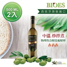 【囍瑞BIOES】諾娃特級初榨橄欖油 ( 500ml - 2入)
