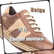 西班牙【camper基本款鞋帶】 camper 基本款適用駝色 、米色扁 綿質 鞋帶 c-7☆精品鞋帶達人館.☆