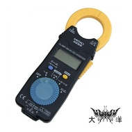 HIOKI 3288 / 3288-20 交直流電流勾表 DC0~1000A 大洋國際電子