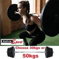 30kg Barbell 50kg Barbell
