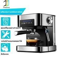 เครื่องชงกาแฟ เครื่องชงกาแฟเอสเพรสโซ การทำโฟมนมแฟนซี การปรับความเข้มของกาแฟด้วยตนเอง เครื่องทำกาแฟขนาดเล็ก เครื่องทำกาแฟกึ่งอัตโนม