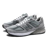 NEW BALANCE 990 V5 美國製 元祖灰 總統鞋 老爹鞋 休閒鞋 男 (布魯克林) M990GL5