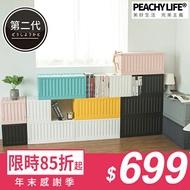 樹德/可堆疊/玩具箱/收納箱 FB-6432貨櫃收納椅 (完美主義獨賣色) MIT台灣製 完美主義【R0134】 樹德推薦