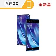 【公司貨】VIVO NEX 雙螢幕版 10G/128G 6.39吋 可搭配各家電信專案 高價回收二手機